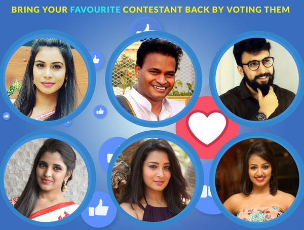 Bring Your Favourite Contestant Back To BiggBoss House By Voting Them.