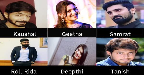 Which BiggBoss Housemate You Are Voting This Week?