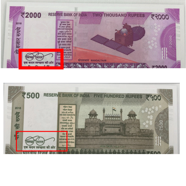 Is the Swatch Bharat Symbol necessary on newly printed Currency (Swatch Bharat Modi scheme ) ? pollingwiz